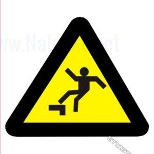 Opozorilni znaki Nevarnost padca