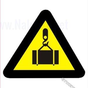 Opozorilni znaki Nevarnost padca visečih bremen
