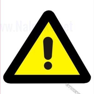 Opozorilni znaki Nevarnost plinov