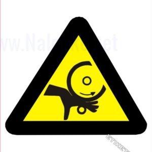 Opozorilni znaki Pozor! Ne segaj v nevarno območje