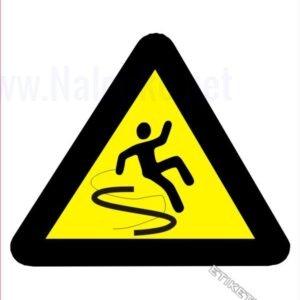 Opozorilni znaki Pozor! Nevarnost padca spolzka tla