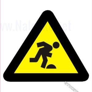 Opozorilni znaki Pozor! Ovire