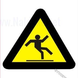 Opozorilni znaki Pozor! Spolzka tla