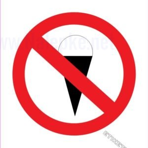 Znaki prepovedi Prepovedan vnos sladoleda