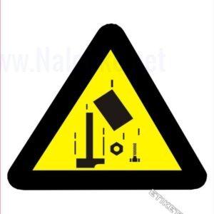 Opozorilni znaki Nevarnost padajočih predmetov