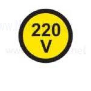 Električna napetost nalepka 220V, premer. 36mm, pola: 4 nalepke