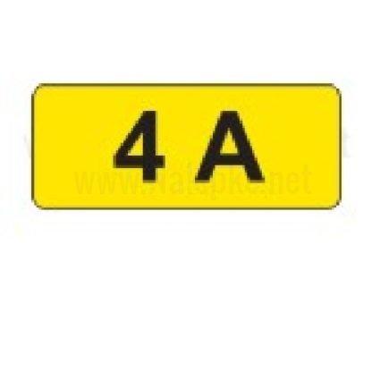 Električni tok nalepka 4A, 16x11mm, pola:40 kos