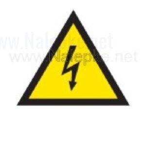 Mešano nalepka Nevarnost električnega toka! 61x61mm pola: 3 kos