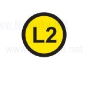 Mešano Zbiralke L2, premer 16mm, pola: 20 nalepk