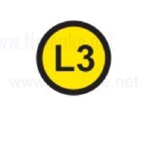 Mešano Zbiralke L3, premer 16mm, pola: 20 nalepk