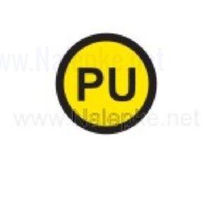 Mešano Zbiralke Neozemljen zaščitni vodnik PU, premer 16mm, pola: 2