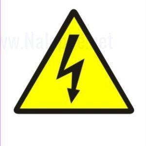 Opozorilni znaki Nevarnost električnega toka 2