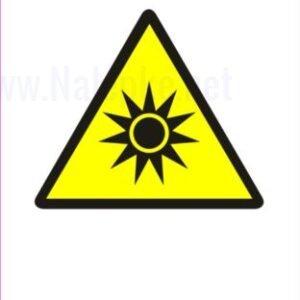 Opozorilni znaki Nevarnost optično sevanje 2