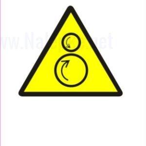 Opozorilni znaki Nevarnost rotirajočih delov 2