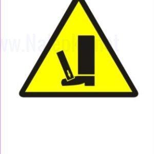Opozorilni znaki Nevarnost stiska nog 2