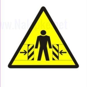 Opozorilni znaki Nevarnost stisnjenja 2
