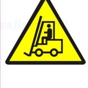 Opozorilni znaki Nevarnost transportnih sredstev 2