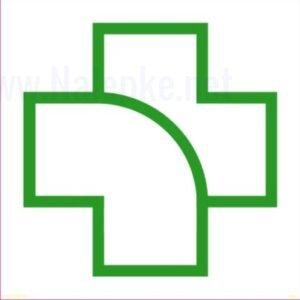 razno Znak specializiranih prodajaln – za lekarne